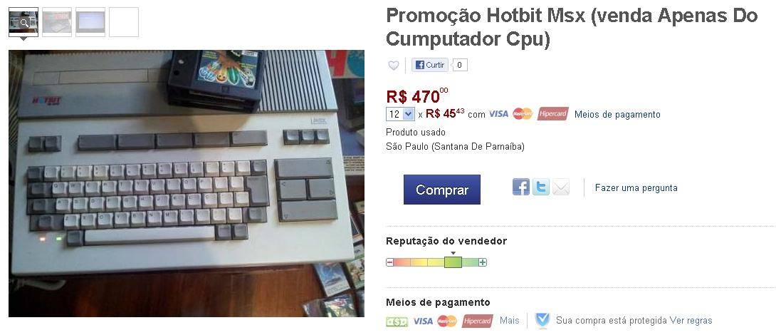 leilao_cumputador