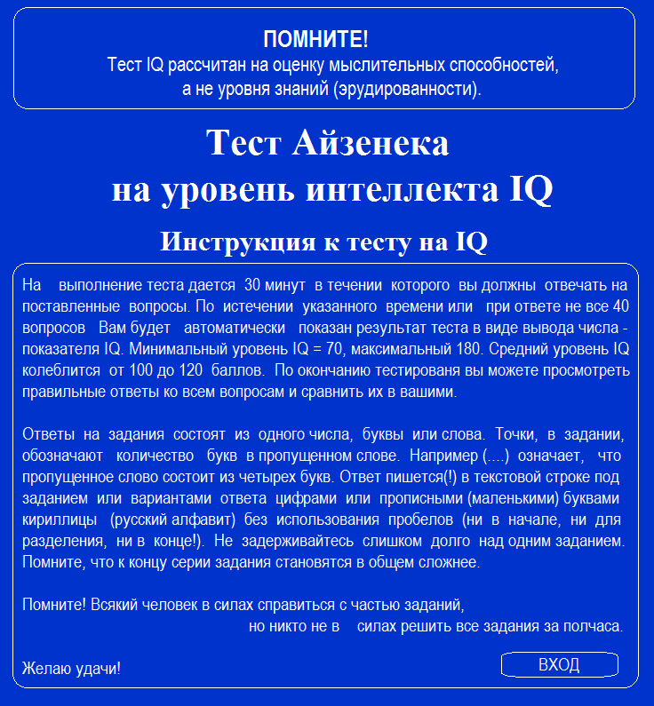 s55.radikal.ru-i148-1204-d1-f732688ee60c