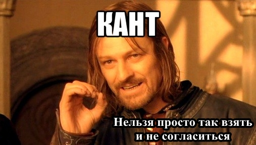 comics_Nelzya-Prosto-Tak-vzyat-i-boromir-mem_orig_1351528152