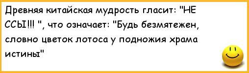 анекдоты-расистские-анекдоты-216410