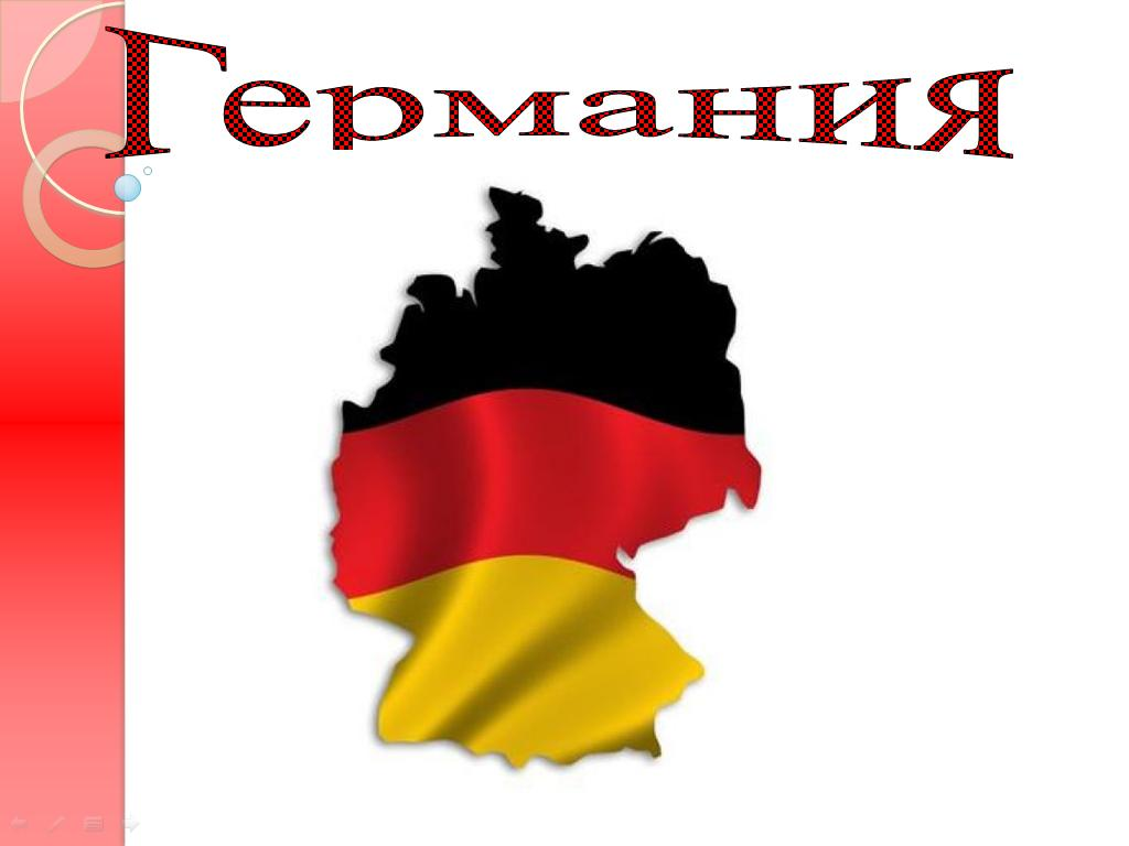 germany-13496852831ad527c5c428