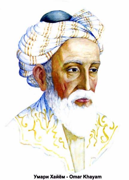 OmarKhayam