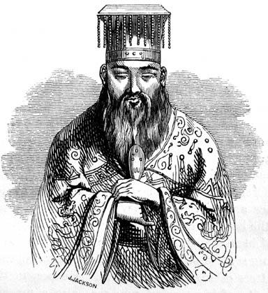 confucius_5