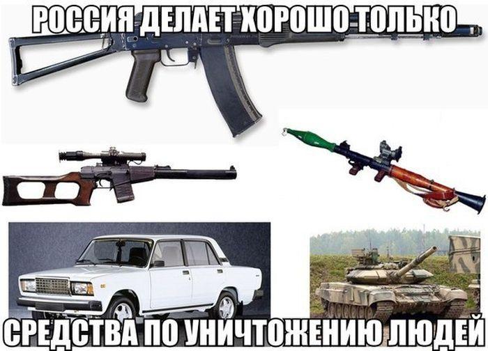 Днепровские врачи продемонстрировали пули и осколки, извлеченные из тел раненых бойцов АТО - Цензор.НЕТ 4753