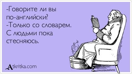 atkritka_1305514814_157