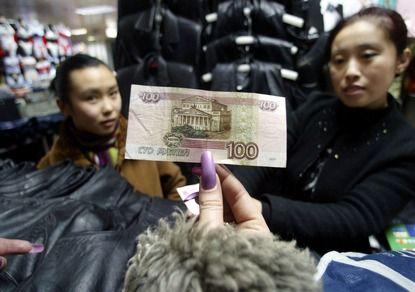 Китай ввел в своем городе