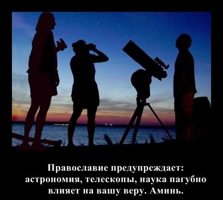 teleskop-post