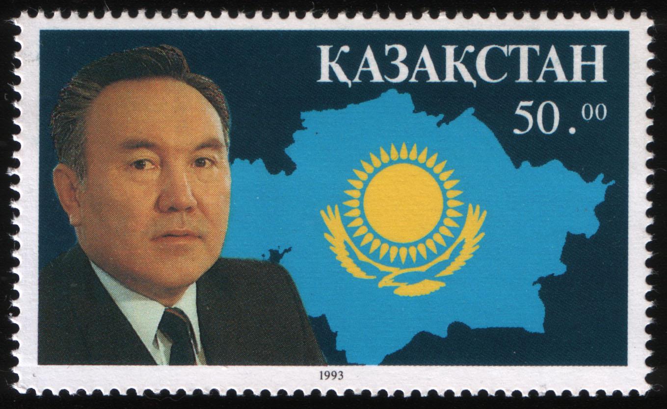 Kazakhstan_stamp_N.Nazarbaev_1993_50t