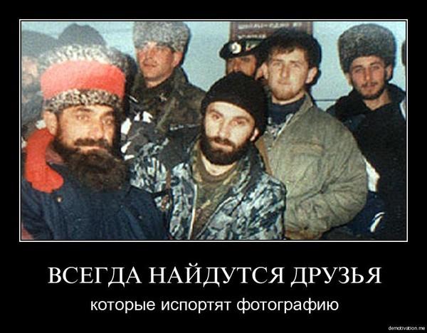 Картинки по запросу кадыров и террористы