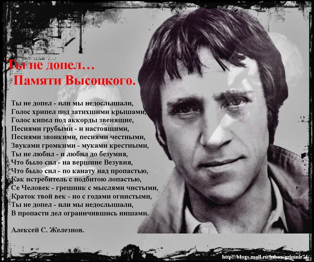 высоцкий_hf_hf 1