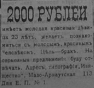 обладательница 2000
