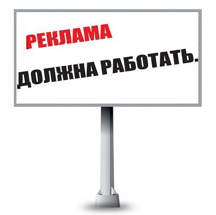 Reclama1