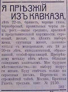 приезжый с кавказа