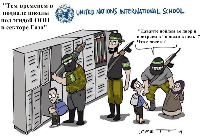 школа в Газе