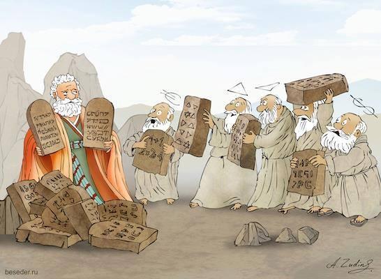 Картинки по запросу юмор библейские темы