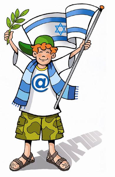 57990165_israeli2510_wa