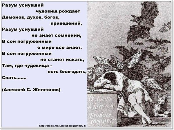1276353510_kartina_400_5