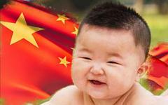 Китае начинают создавать гениев