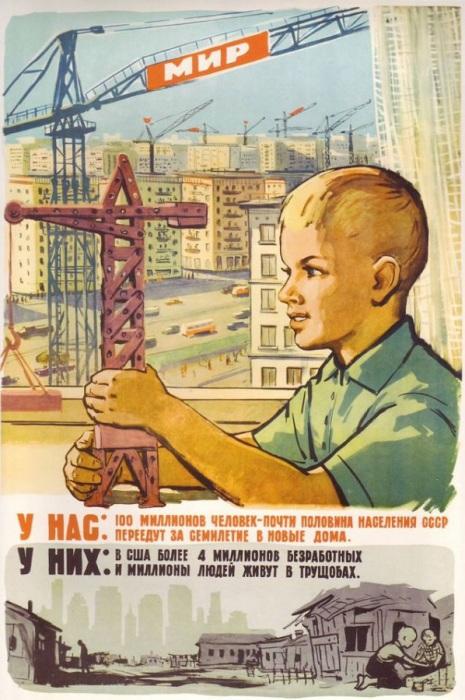 Sovietpropaganda-3