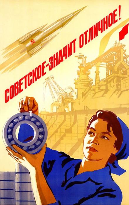 Sovietpropaganda-23