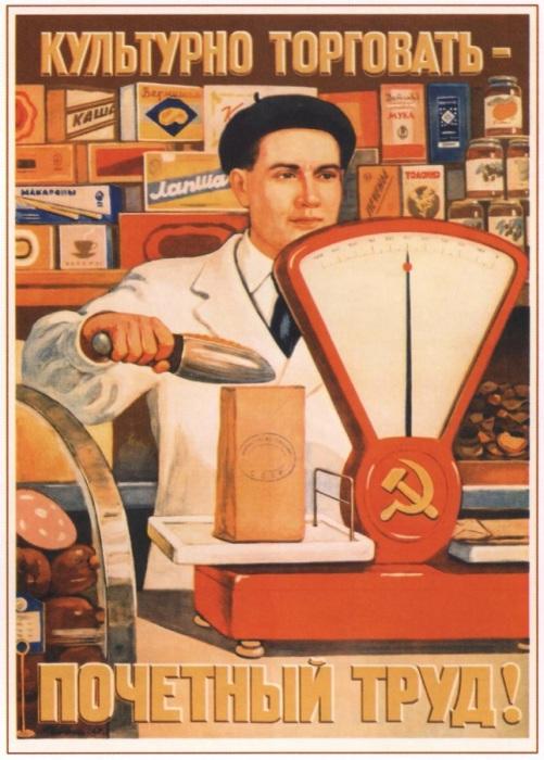 Sovietpropaganda-30