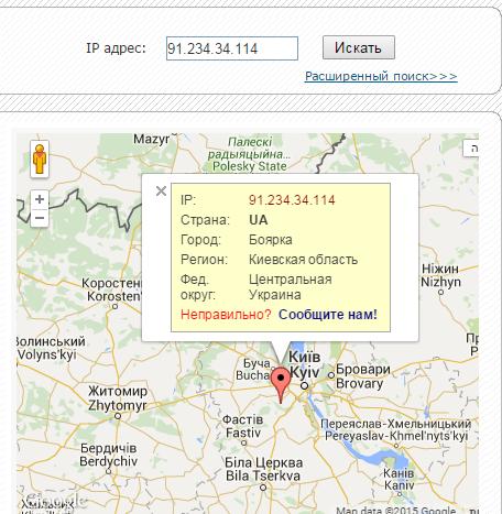 2015-06-25 08-17-04 География российских и украинских IP-адресов.Результаты поиска IP-адреса. - Google Chrome