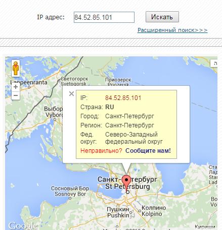2015-06-25 08-19-32 География российских и украинских IP-адресов.Результаты поиска IP-адреса. - Google Chrome