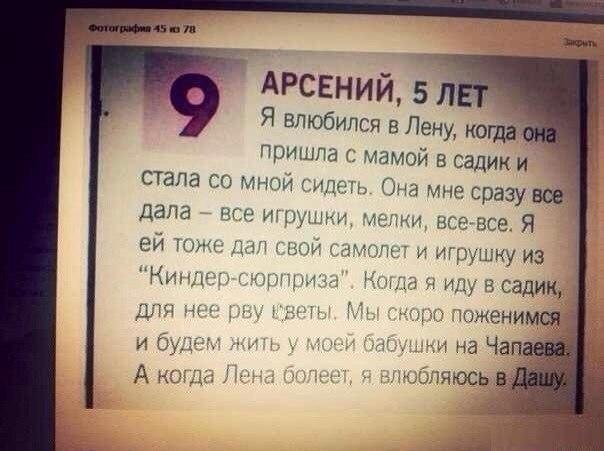 23ntt-Odk48