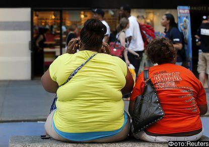Ученые решат проблему ожирения через 5-10 лет