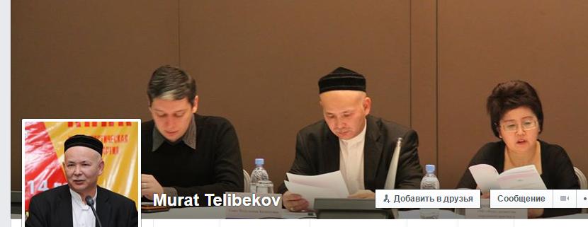 2015-09-20 13-07-31 (8) Murat Telibekov - Google Chrome