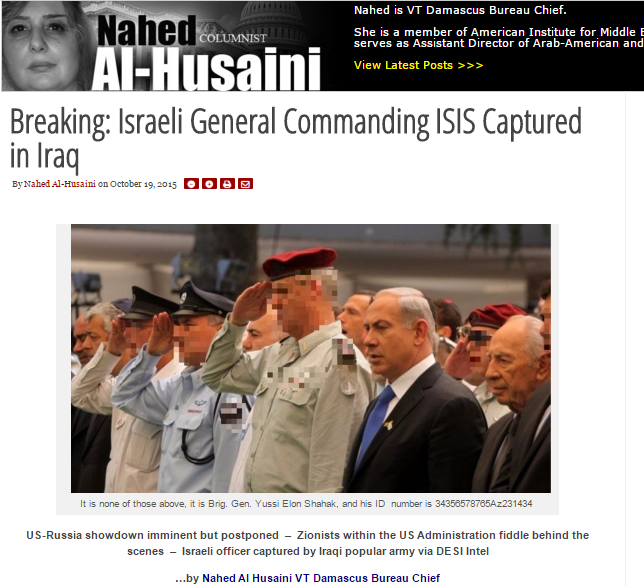 2015-10-26 10-31-16 Breaking  Israeli General Commanding ISIS Captured in Iraq   Veterans Today - Google Chrome