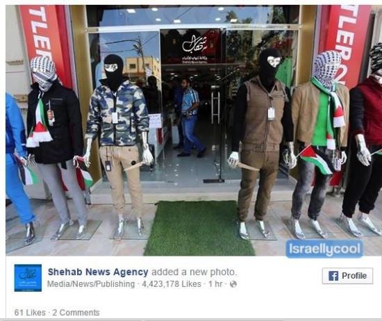 hitler21-gaza-shop-knife-manequins-wm-550x462