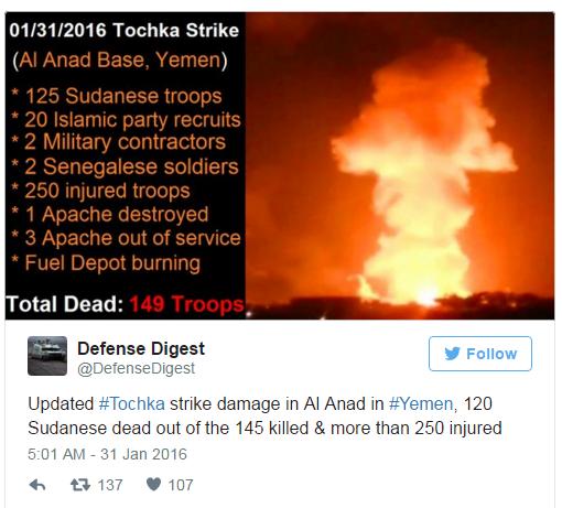 """2016-01-31 19-44-28 """"Точка"""" хути убила 120 суданских солдат и полковника Blackwater – PostSkriptum - Google Chrome"""