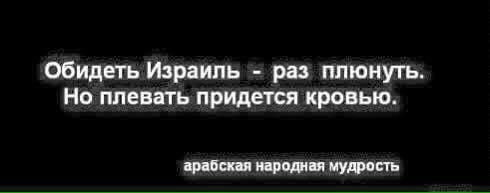 """За минувшие сутки боевики 39 раз обстреляли позиции ВСУ: били из """"Градов"""", 122-мм артиллерии и минометов, - пресс-центр штаба АТО - Цензор.НЕТ 6126"""