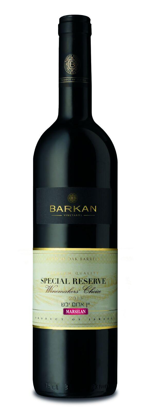 barkan תמונה של היין