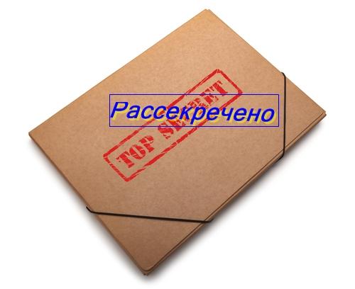 shutterstock_280679423 1