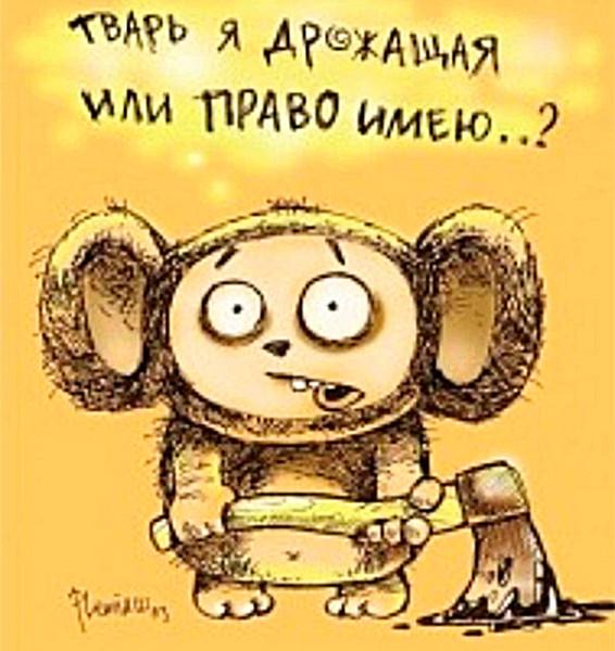 1441368245_tvar-drozhashaya
