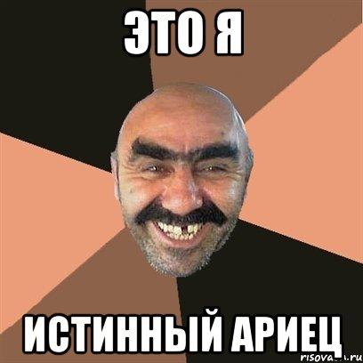 ya-tvoi-dom-truba-shatal_38317344_orig_