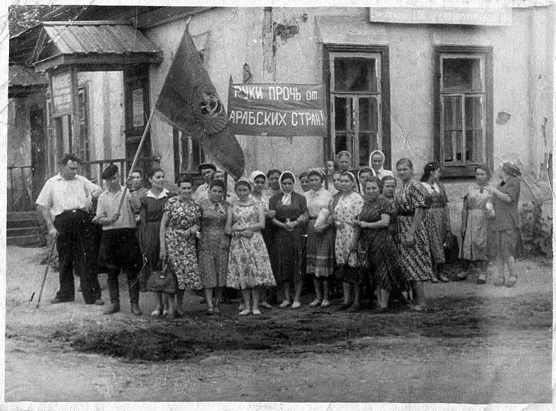 1967. Город Чаплыгин Липецкой области