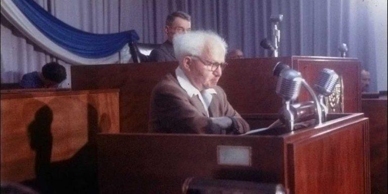 Ben_Gurion_1957-768x385