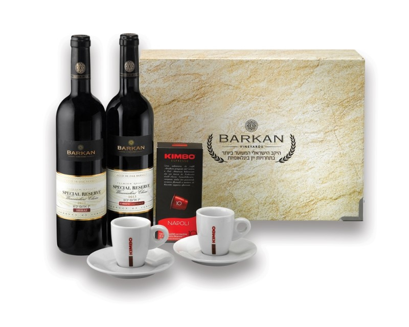 20102 Barkan special reserve coffee pack