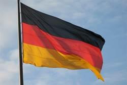 германи