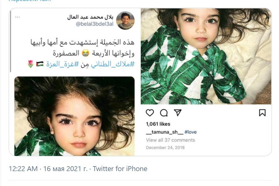 Фейк-война: убитая сионистами палестинская девочка оказалась живой москвичкой