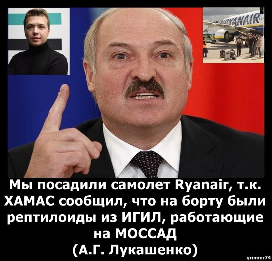 Aleksandr-Lukashenko-1.jpg