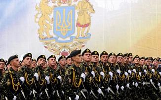 укр армия