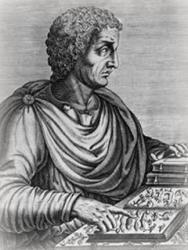 Гай Плиний Цецилий (младший)