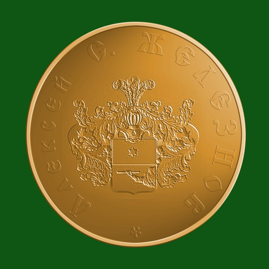 Реверс с гербом