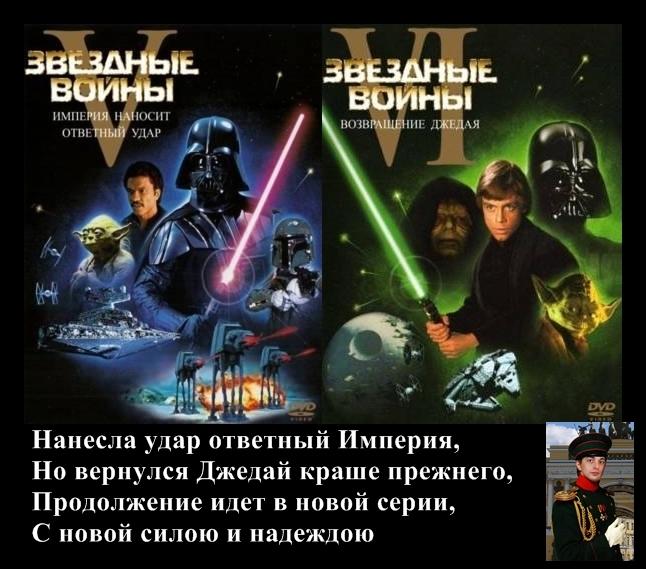 zvezdnye_vojny_5-1980-hd