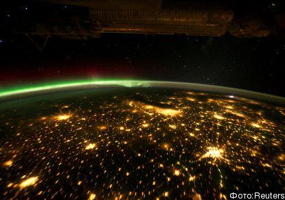 Земля к концу столетия