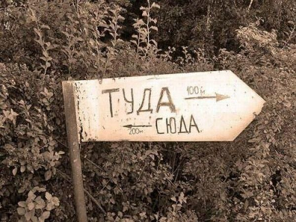 1240479679_hiop_ru_fotoprikol_035